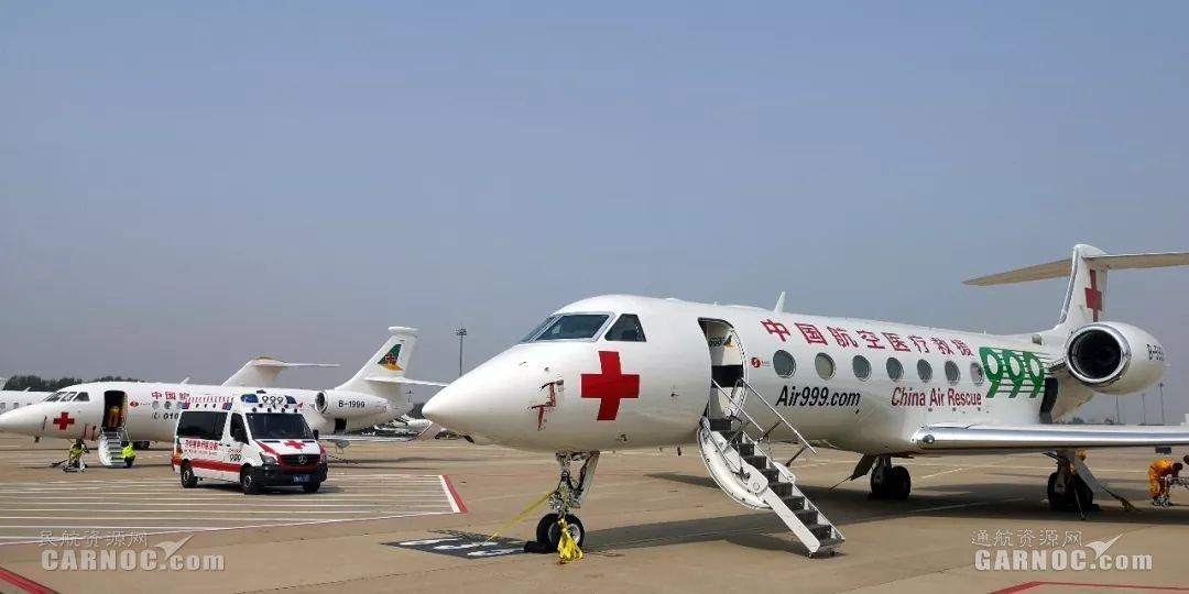 中国首支专业航空医疗救援队在北京正式成立 新闻动态-飞翔通航(北京)服务有限责任公司