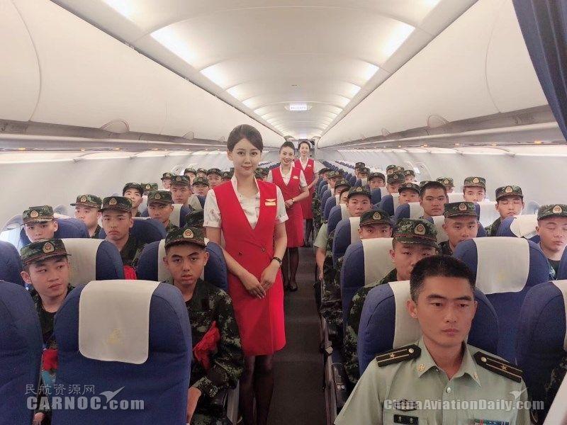 从地面到机舱,确保给新兵带来安静舒适的环境