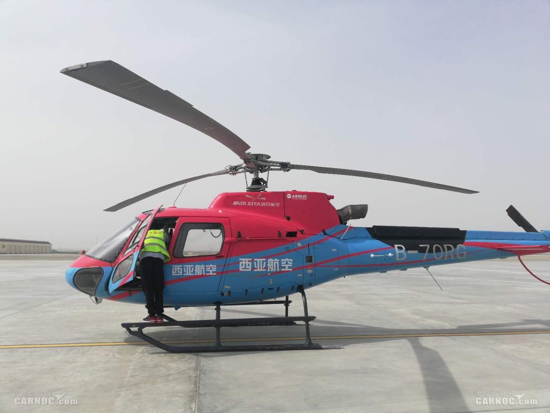 且末机场完成西亚直升机调机中转保障任务|新闻动态-飞翔通航(北京)服务有限责任公司
