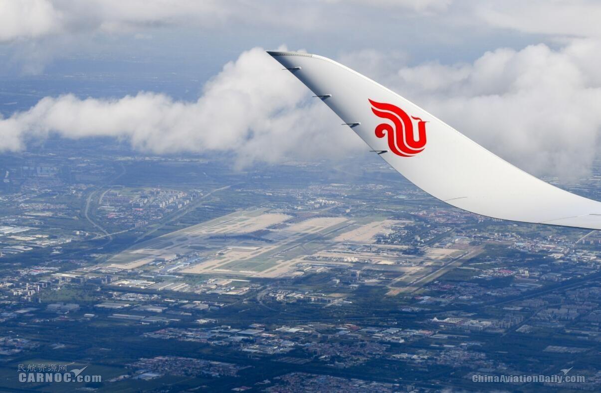 8月国航运力投入同比上升7.3% 新开尼斯航线