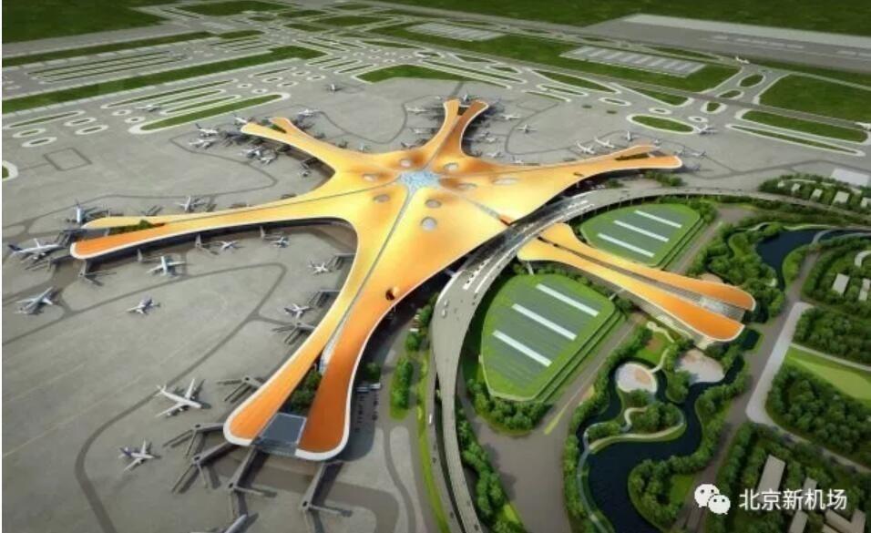 """""""北京大兴国际机场""""来了!这些需要了解一下"""