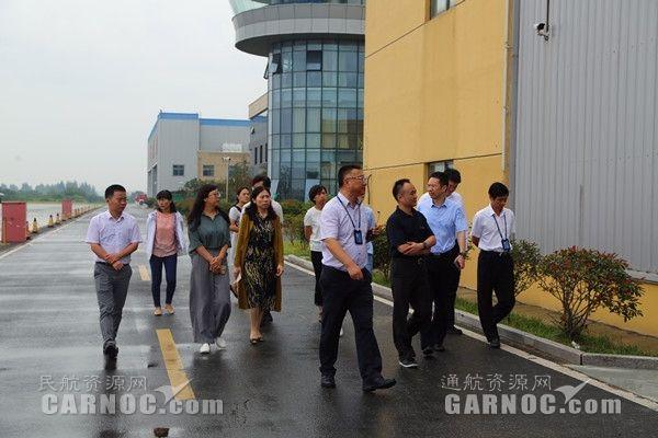 民航监管执法信息系统建设领导小组调研大路机场