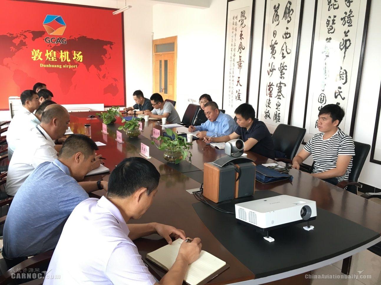 敦煌机场完成民航甘肃安全监管局年度执法检查