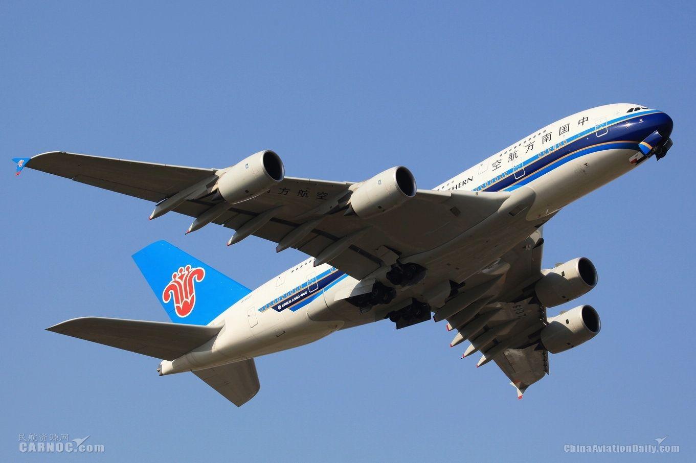 首架试飞航班9时从首都机场起飞 目的地大兴机场