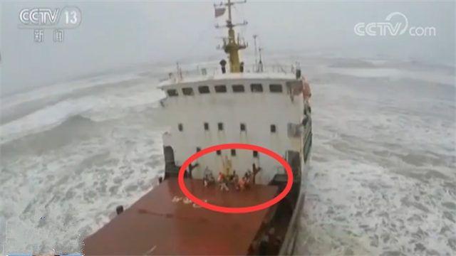 山竹凶猛 外籍船只故障9人被困 直升机倒飞救援