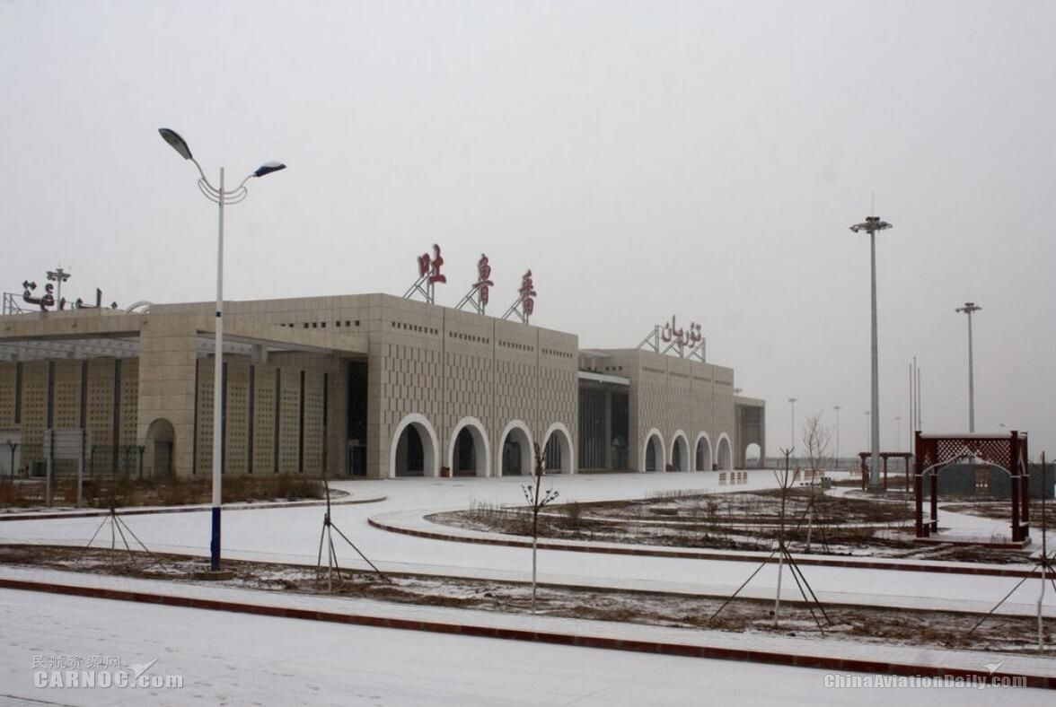 吐鲁番机场单日旅客吞吐量再创新高