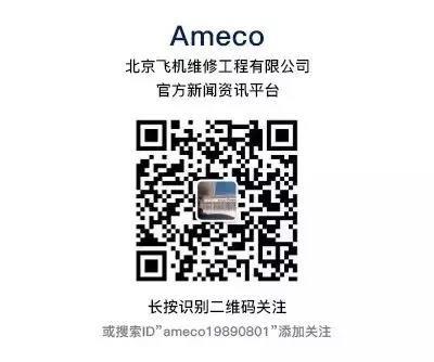 AMECO2