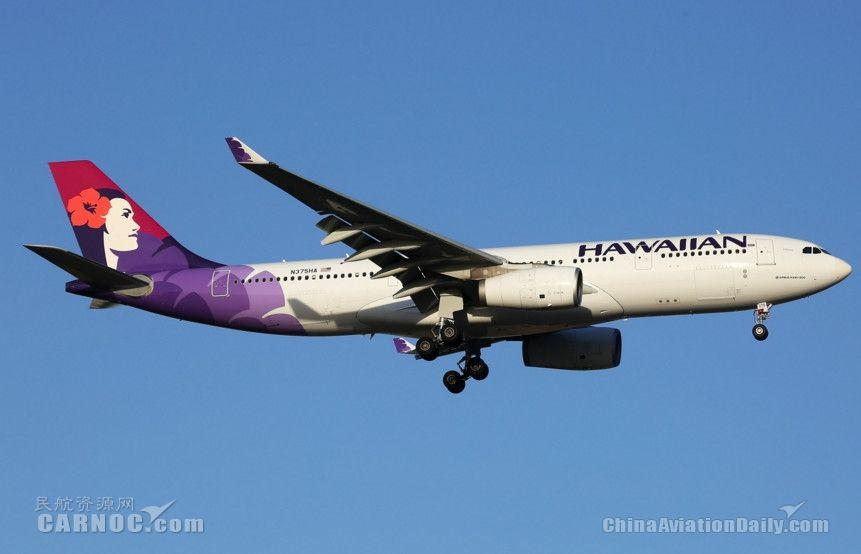 民航早報:夏威夷航空將開美國最長國內航班