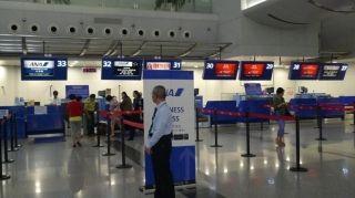 成都双流国际机场基本恢复华南地区航班
