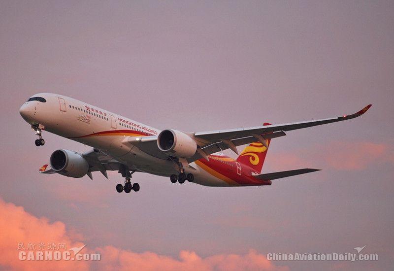A330、A350推迟交付 港航安排飞行员转岗其它航