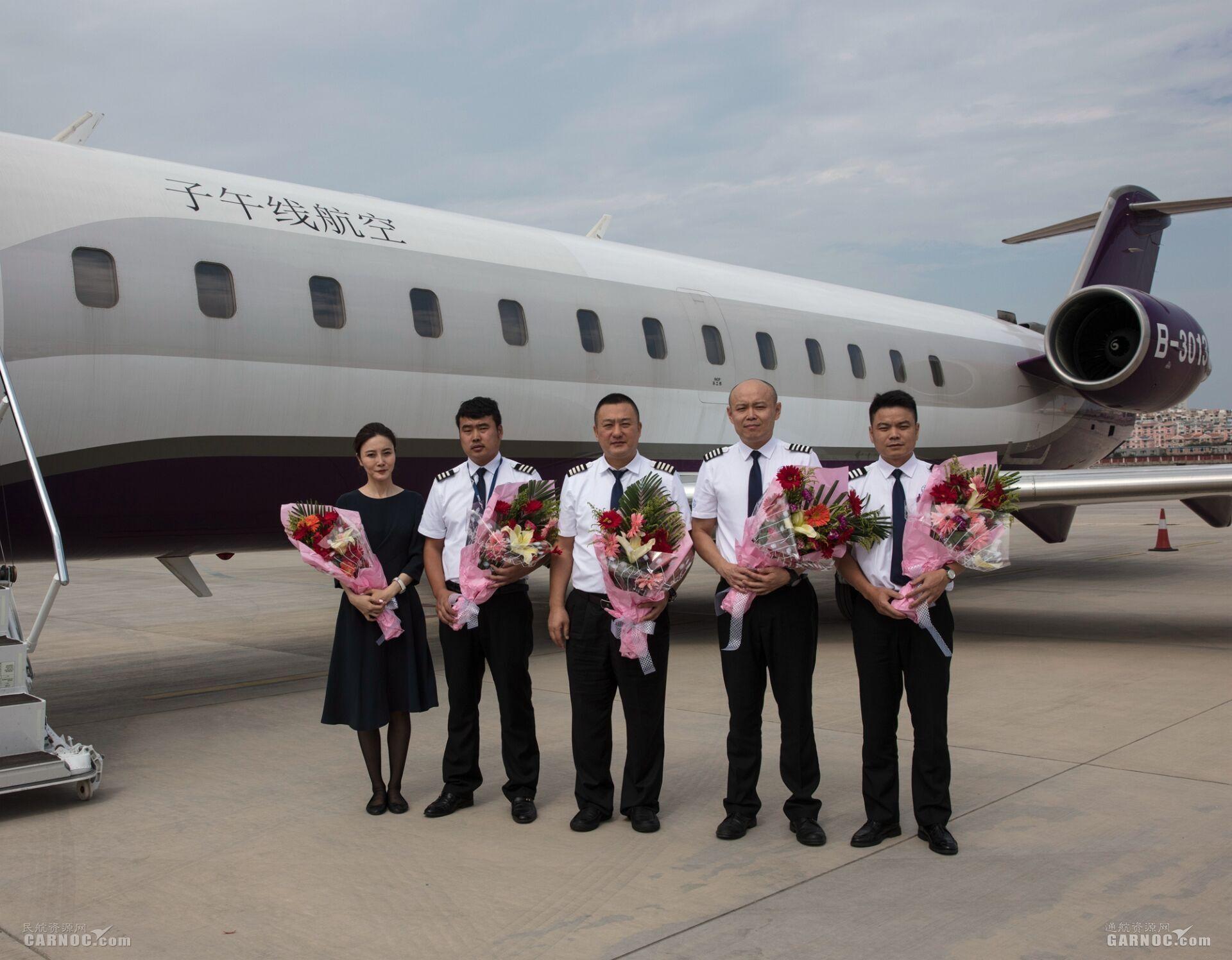 辽宁子午线航空验证飞行取得成功。
