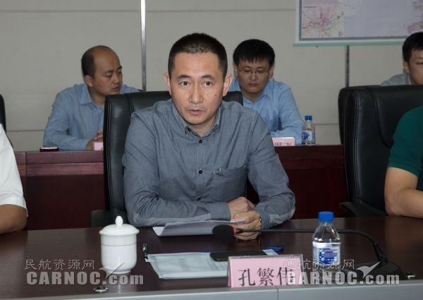 东北管理局副局长孔繁伟讲话。