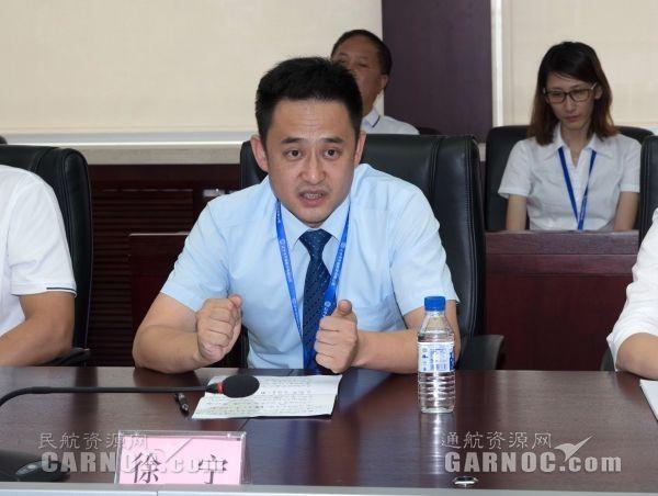 辽宁子午线航空董事长兼运行副总裁徐宁。