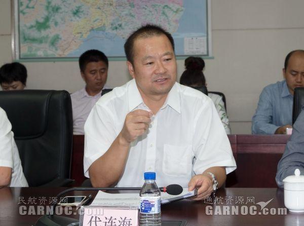 东北管理局大连监管局副局长代连海讲话。