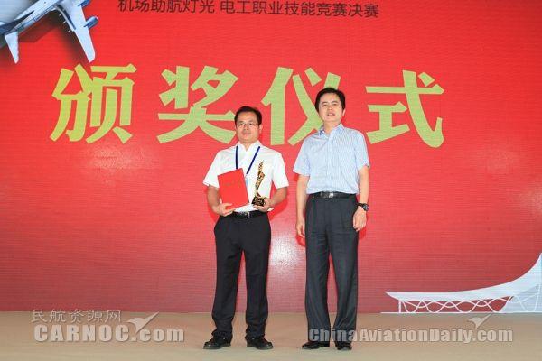 图片 云南机场助航灯光电工职业专业专业技能赛事火热开