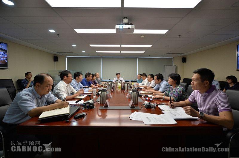 中国邮航召开安全工作专题会议部署安全工作