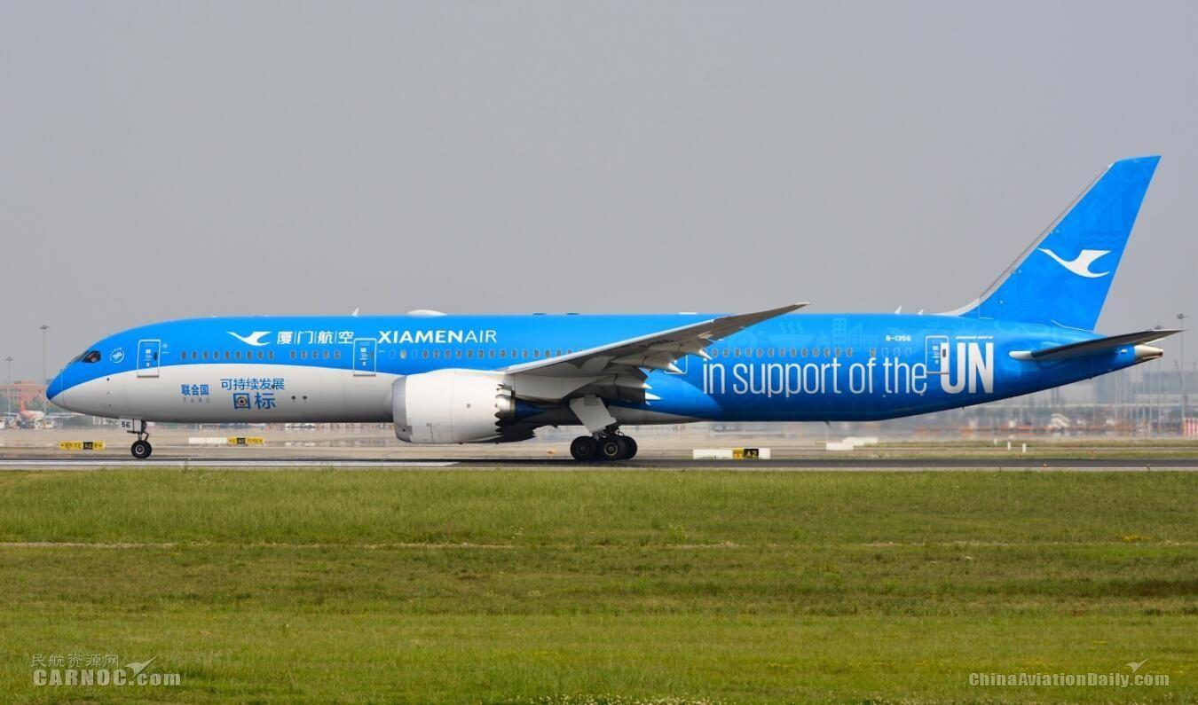 厦门航空将于12月开通福州至巴黎航线