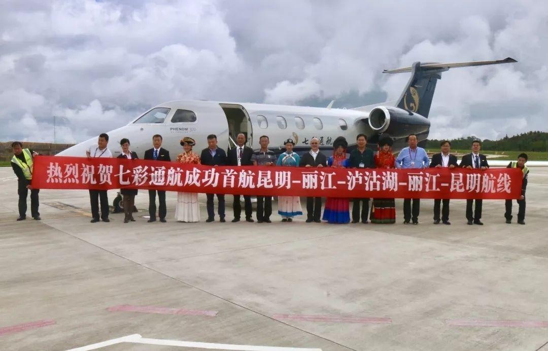 七彩通航飞鸿300圆满完成高高原试运营飞行任务