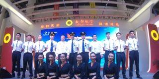 成都航空举行空中互联网签约仪式暨新官网发布会