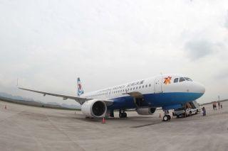重庆航空引进首架A320NEO飞机