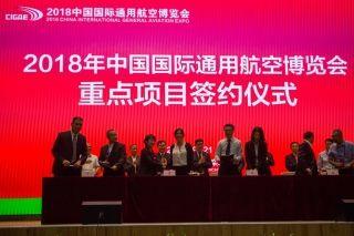 北京方圆通航获10架海岛人飞机订单