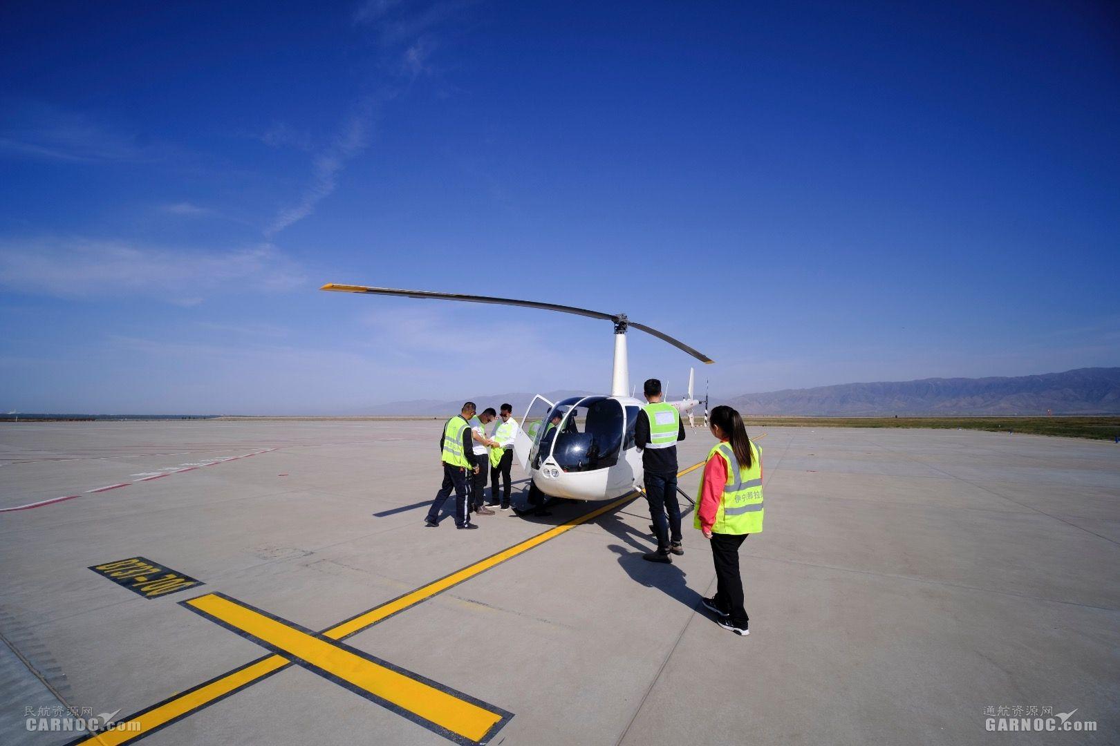 那拉提机场圆满保障通航观光项目试飞活动