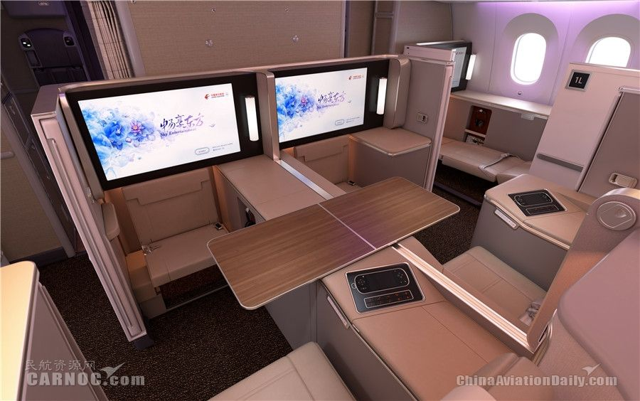 东航全球首发世界最具领先的旅客服务系统