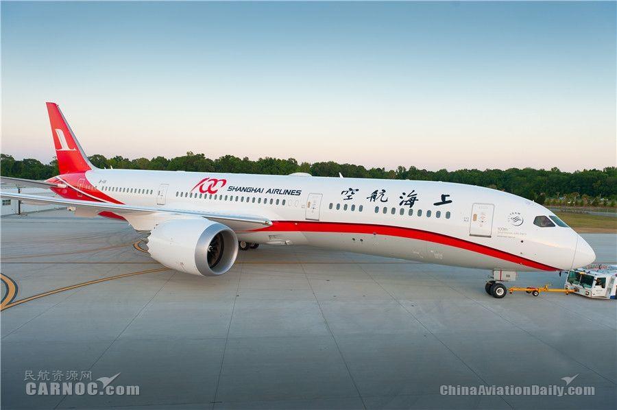 上海航空首架波音787-9在美国西雅图交付