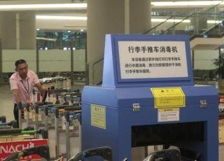 上海虹桥机场在国内率先增设手推车消毒机