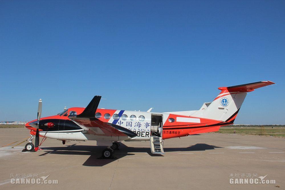 东方通航引进一架全新国王350ER飞机