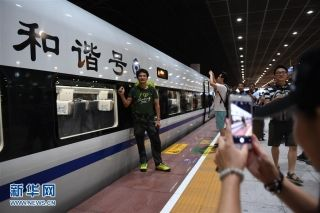 香港段投入运营 广深港高铁全线开通运营