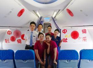 南航贵州举行中秋节机上特色活动