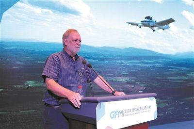 全球首款量产飞行汽车将在杭州生产并试装