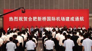 5月30日上午9时30分,合肥新桥国际机场建成通航会议在机场二楼大厅举行,民航华东管理局局长沈泽江向新桥机场颁发机场使用许可证。