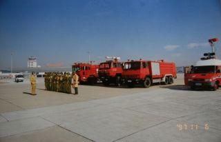 1997年11月6日,合肥骆岗机场举行综合应急救援演练