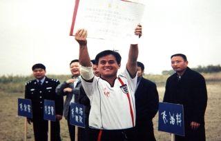 """2002年10月29日  民航安徽省局第六届""""拼搏杯""""足球赛"""