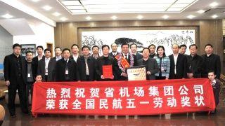 2010年4月28日荣获五一劳动奖状