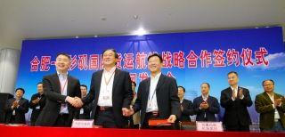 合肥市委常委、常务副市长韩冰代表市政府与中外运空运发展股份有限公司总经理高伟、安徽民航机场集团有限公司总经理周晞桥签订战略合作协议。