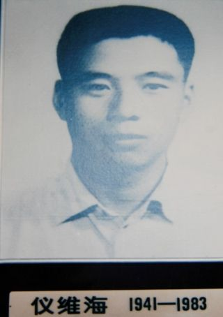 """1983年1月5日,安徽民航十四飞行大队仪维海机组执行屯溪—杭州—上海航班飞行任务,成功击毙企图劫持飞机的持枪歹徒。当年1月15日,国务院授予仪维海机组""""中国民航英雄机组""""称号,机长仪维海同志被授予""""反劫机英雄""""并追认为革命烈士。"""
