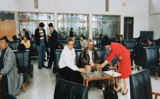 80年代合肥骆岗机场候机厅