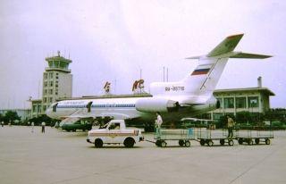图-154在合肥机场