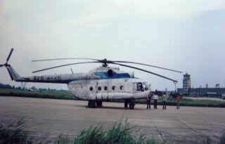 米-8直升机在合肥机场