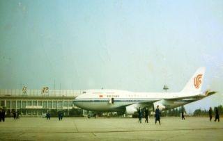 九十年代初,全球最大的波音-747飞机在合肥骆岗机场备降。