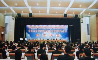 2003年11月22日,民航安徽省局撤消。安徽民航机场管理有限责任公司和中国民用航空安徽安全监督管理办公室成立。成立大会在稻香楼宾馆主会议厅举行。