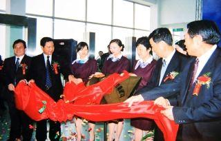 安徽民航机场集团有限公司成立揭牌