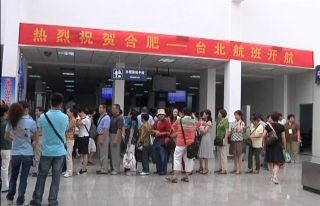 2009年9月4日,东航安徽分公司开通了合肥——台北(桃园)直航定期航班,这是安徽省开通的首条飞往台湾的航线。