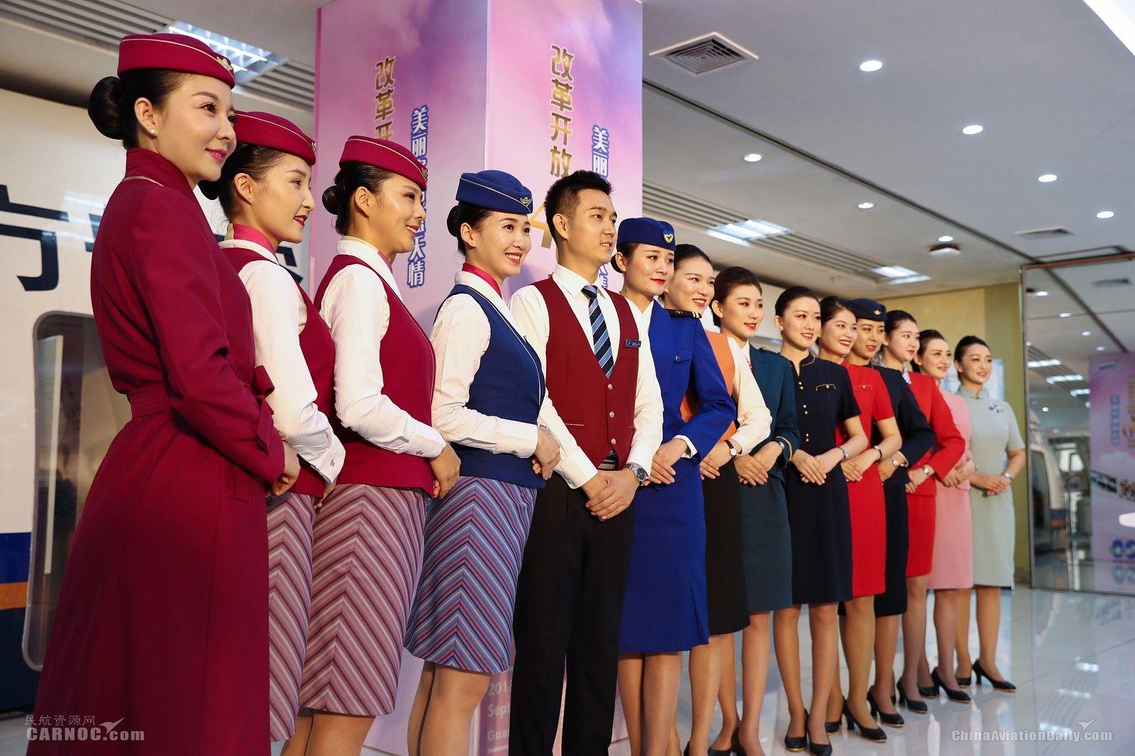 南航空乘制服演变 见证改革开放40年