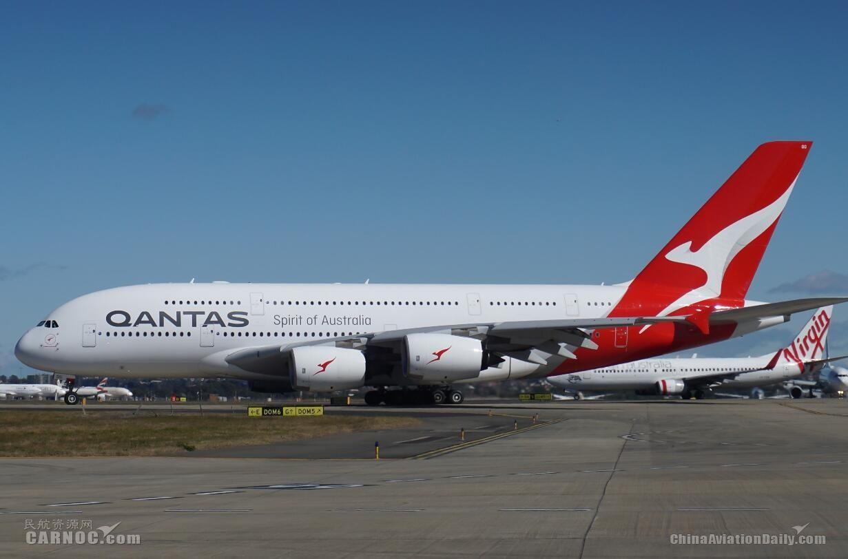 澳航取消后续A380飞机订单 逐步退役747客机