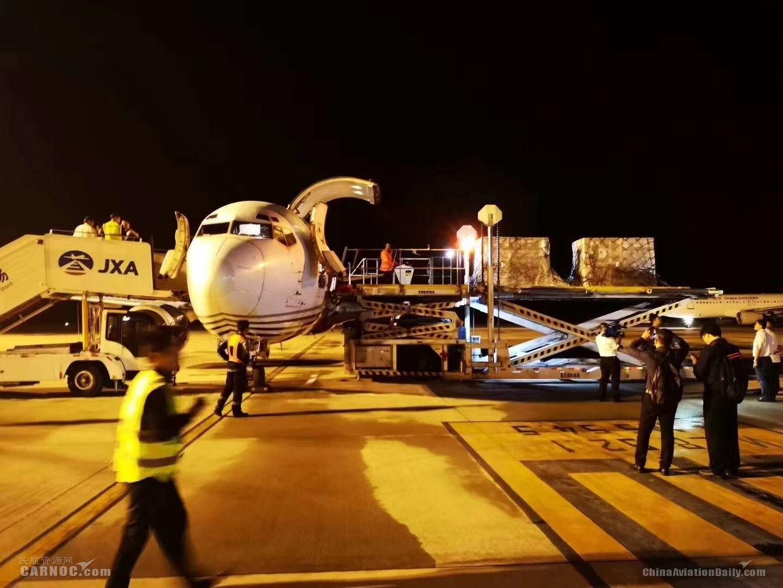 南昌至香港全货机运输航线正式开通