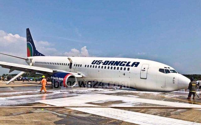 现场|美国-孟加拉航空客机前轮失效 紧急备降